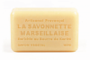 125g Grapefruit Wholesale French Soap