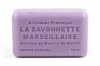 125g Lilac Wholesale French Soap
