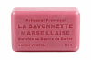 125g Raspberry Wholesale French Soap